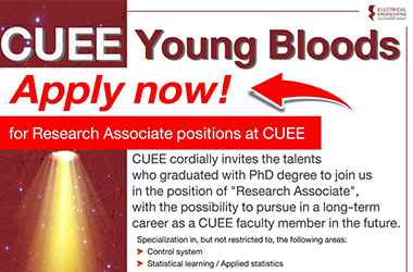 CUEE Young Bloods: Come join us for co-creating bigger and better impact!